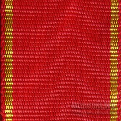 Анненская лента