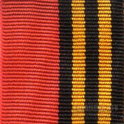 Лента цветов орденов Св. Александра Невского и Св. Георгия