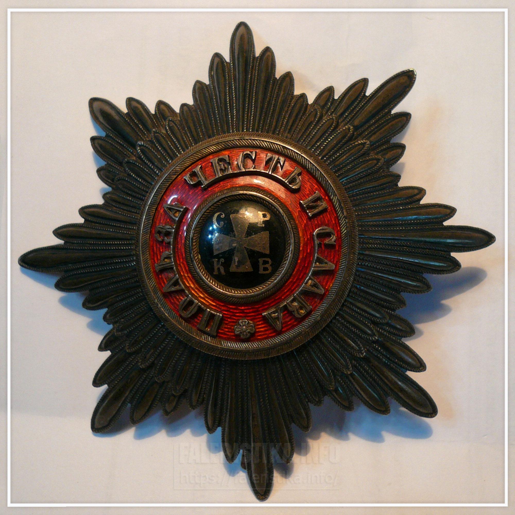 Звезда ордена Св. Владимира (шатровая)
