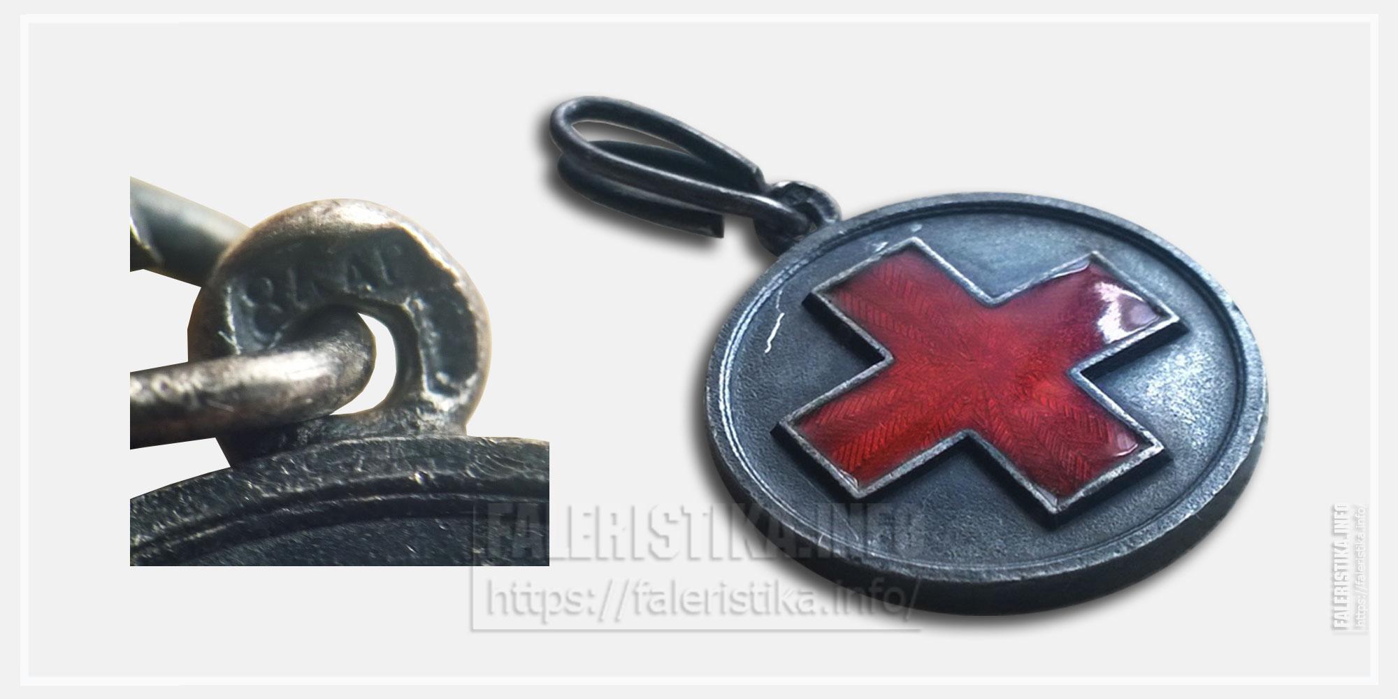 Медаль Красного креста в память Русско-японской войны