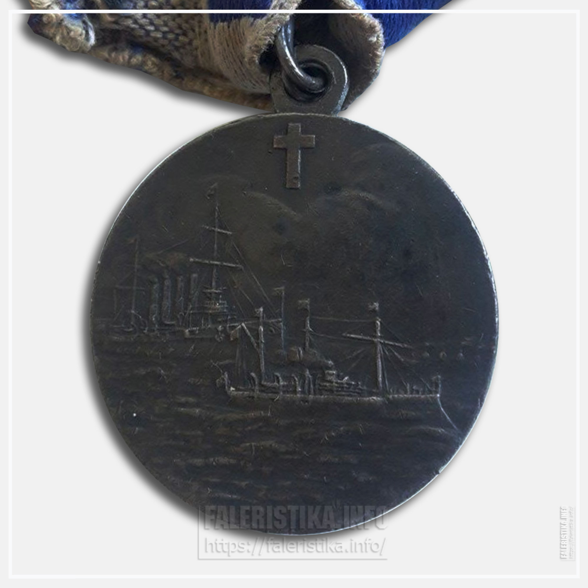 "Медаль ""За бой Варяга и Корейца 27 января 1904"""
