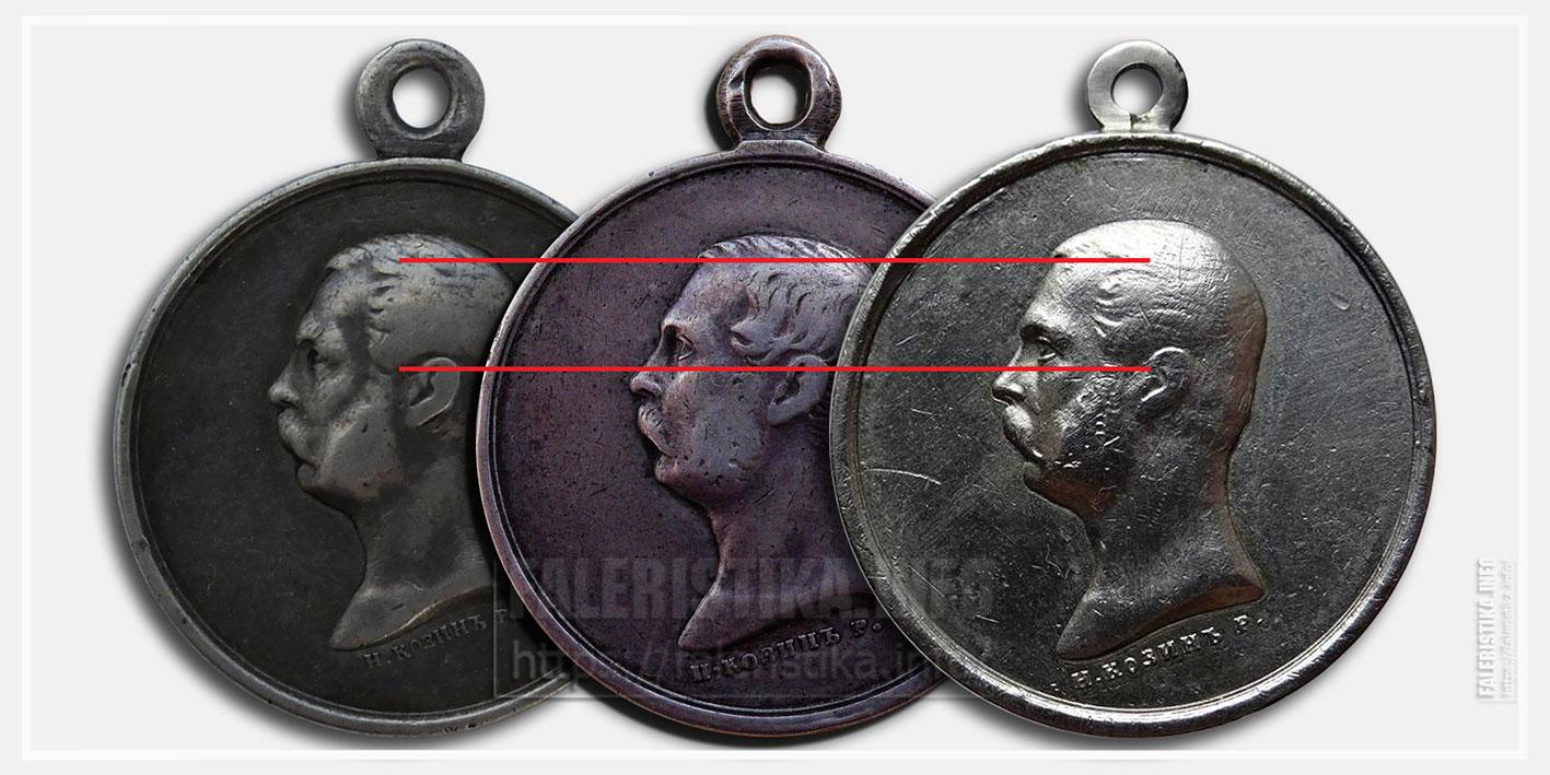 """Медаль """"За покорение Западного Кавказа 1859-1864"""" Сравнение медалей"""
