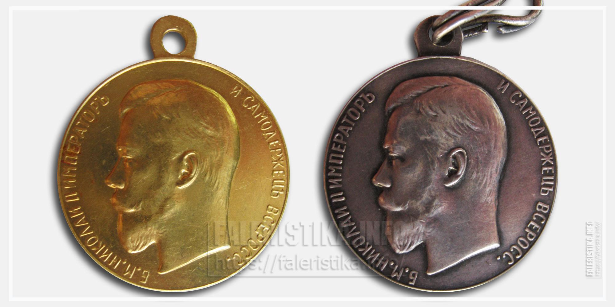 """Медаль """"За усердие"""" Николай II-30mm Сравнение золотой и серебряной медалей"""