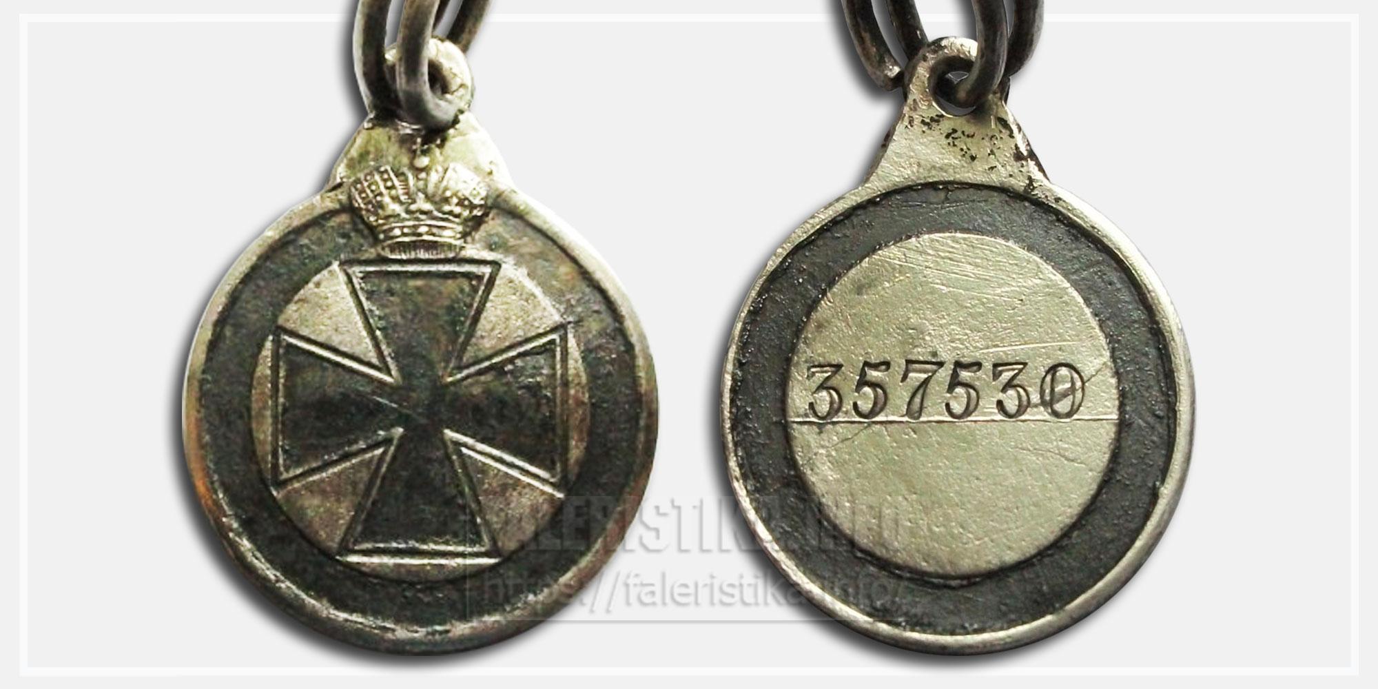 Знак отличия ордена Святой Анны Копия