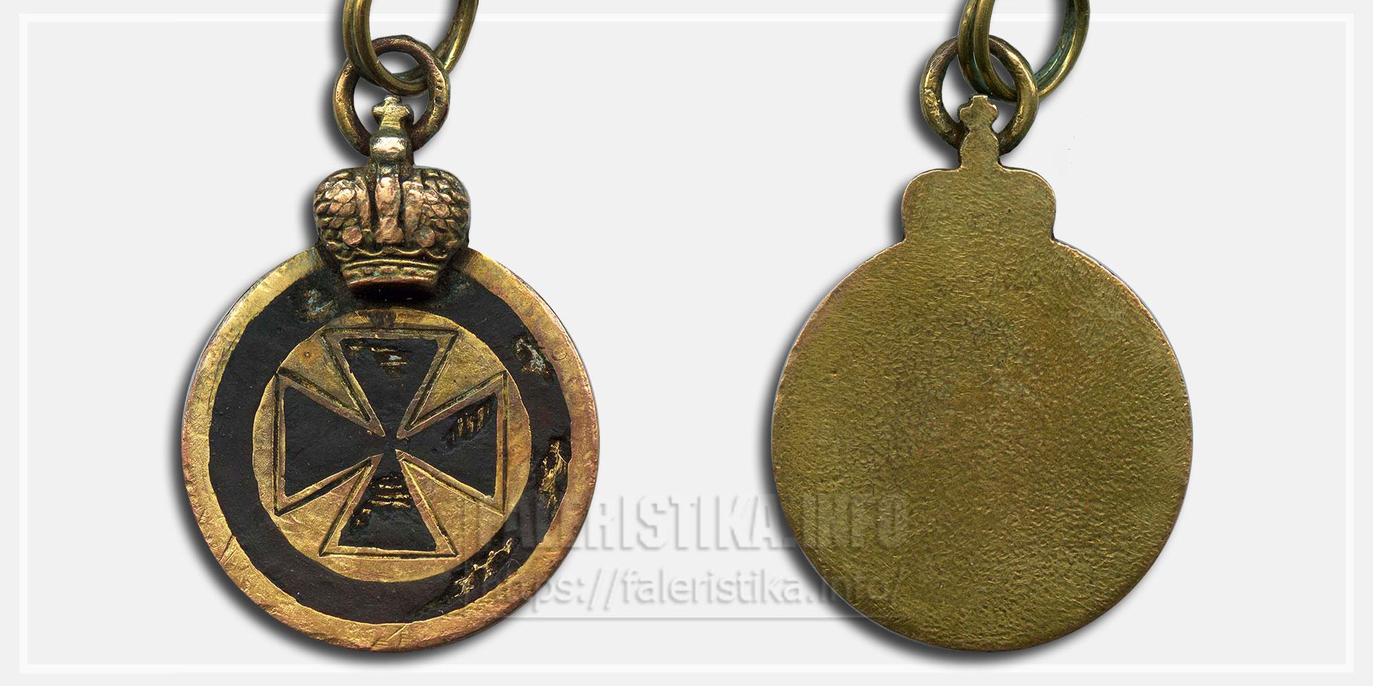 Знак отличия ордена Святой Анны Без номера
