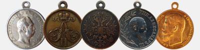 banner-medals.jpg