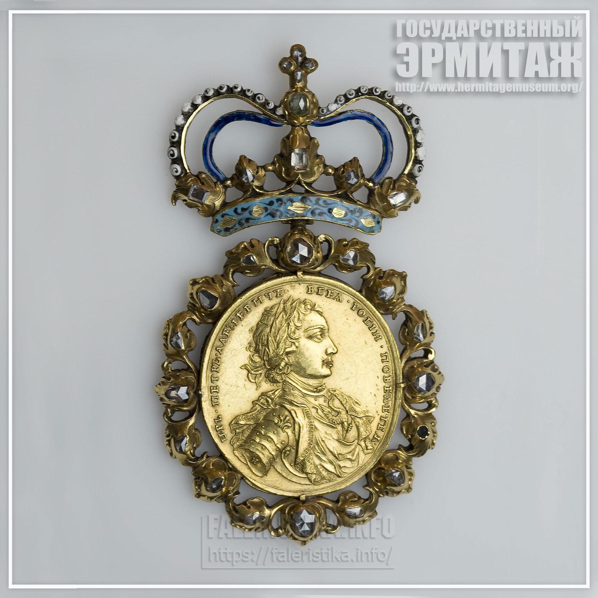 Наградная медаль для полковников за сражение при Калише в 1706 г