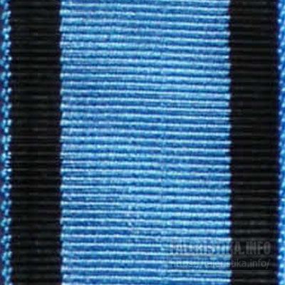 """Лента медали """"Virtuti militari"""""""