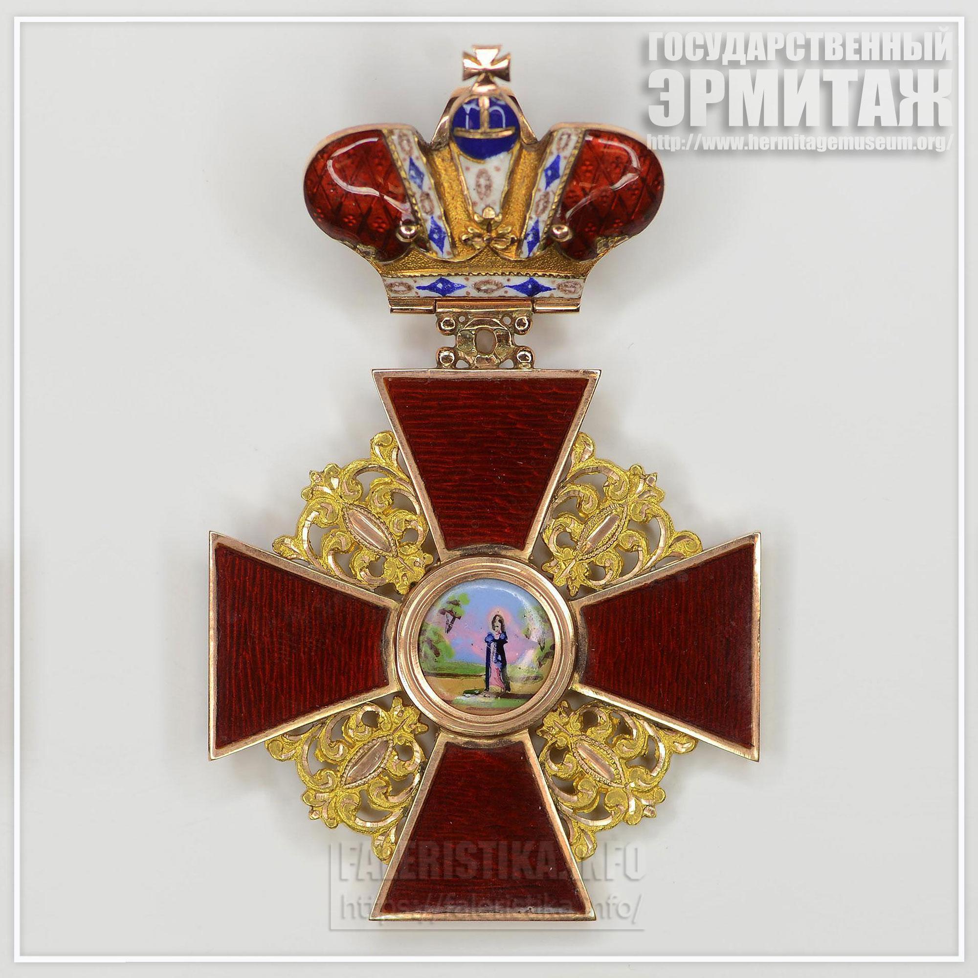 Знак ордена св. Анны 1-й степени с короной