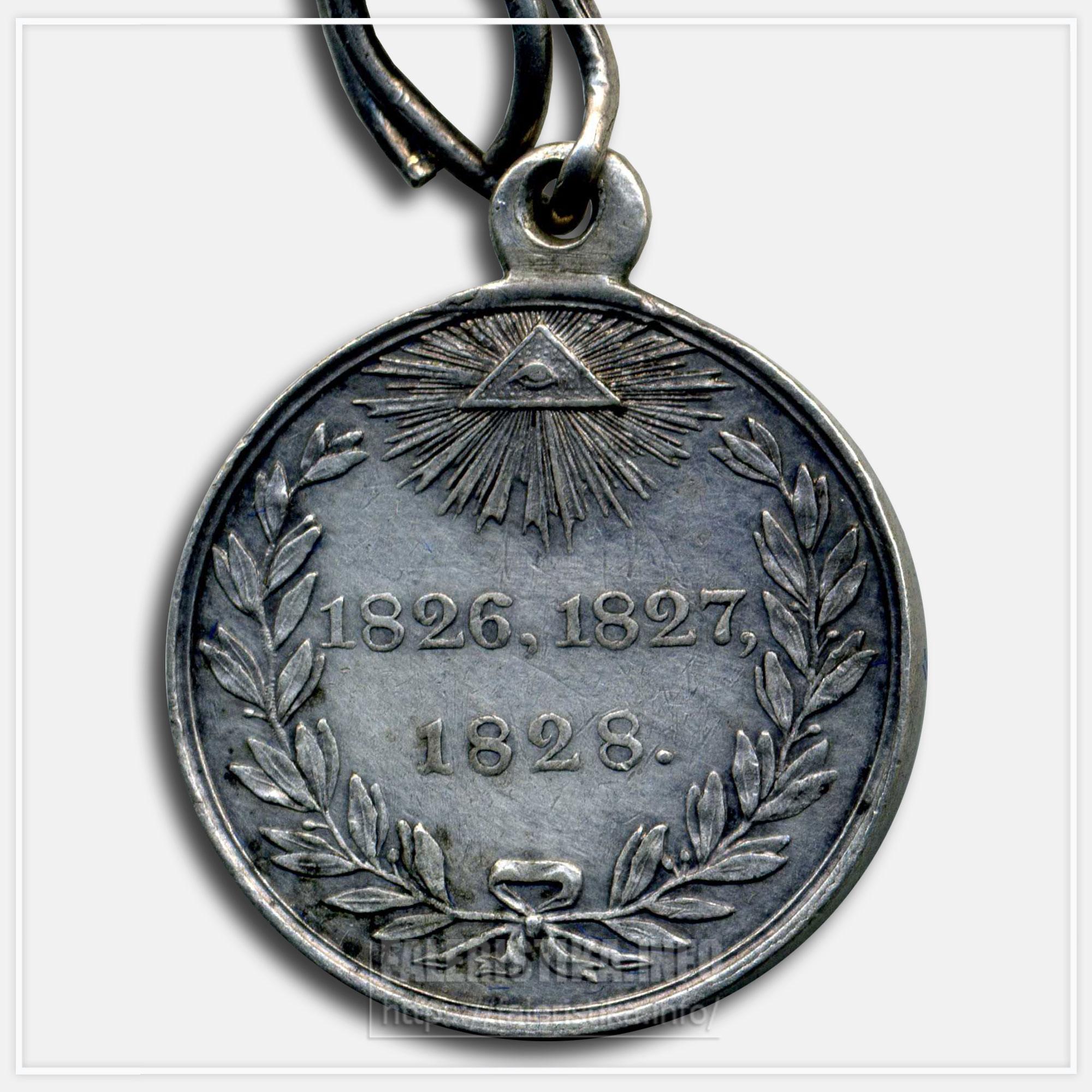 """Медаль """"За Персидскую войну 1826, 1827, 1828"""""""