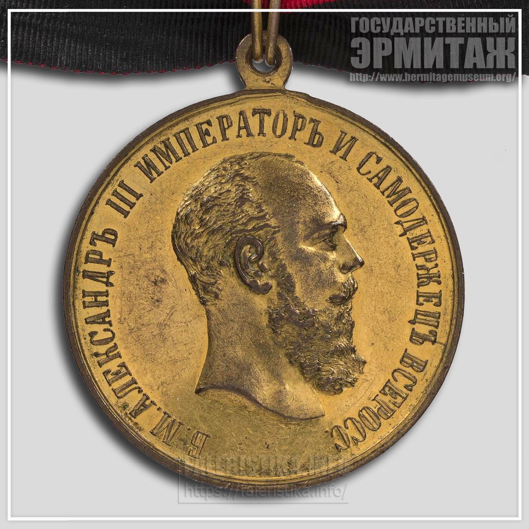 """Медаль """"За усердие"""" Александр III 51 мм"""