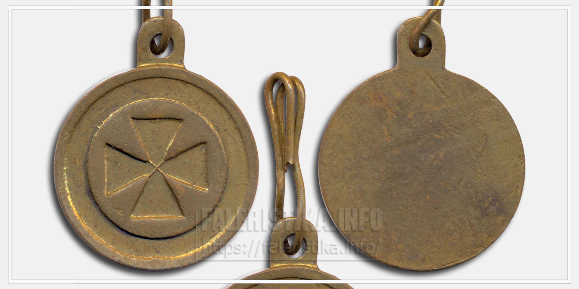 Знак отличия ордена Святой Анны. Копия (современная фантазия)