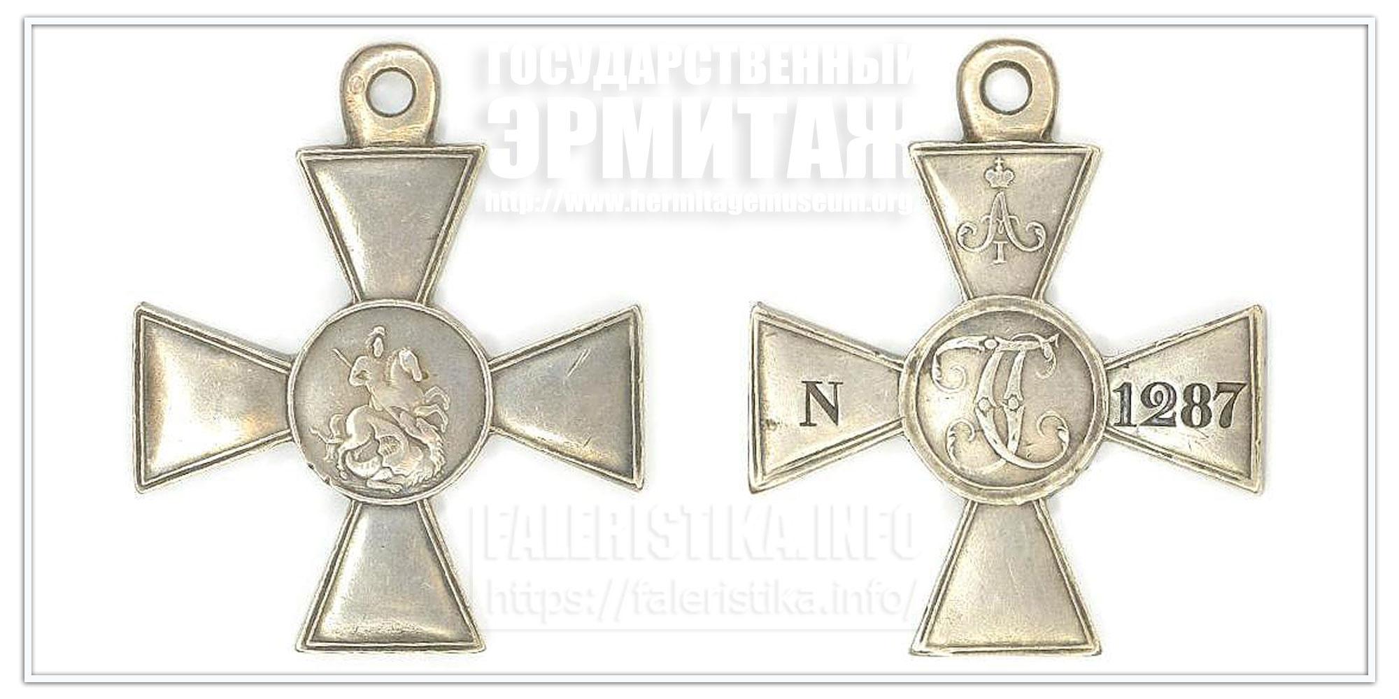 Знак отличия ордена Св. Георгия для ветеранов прусской армии Россия, XIX в.