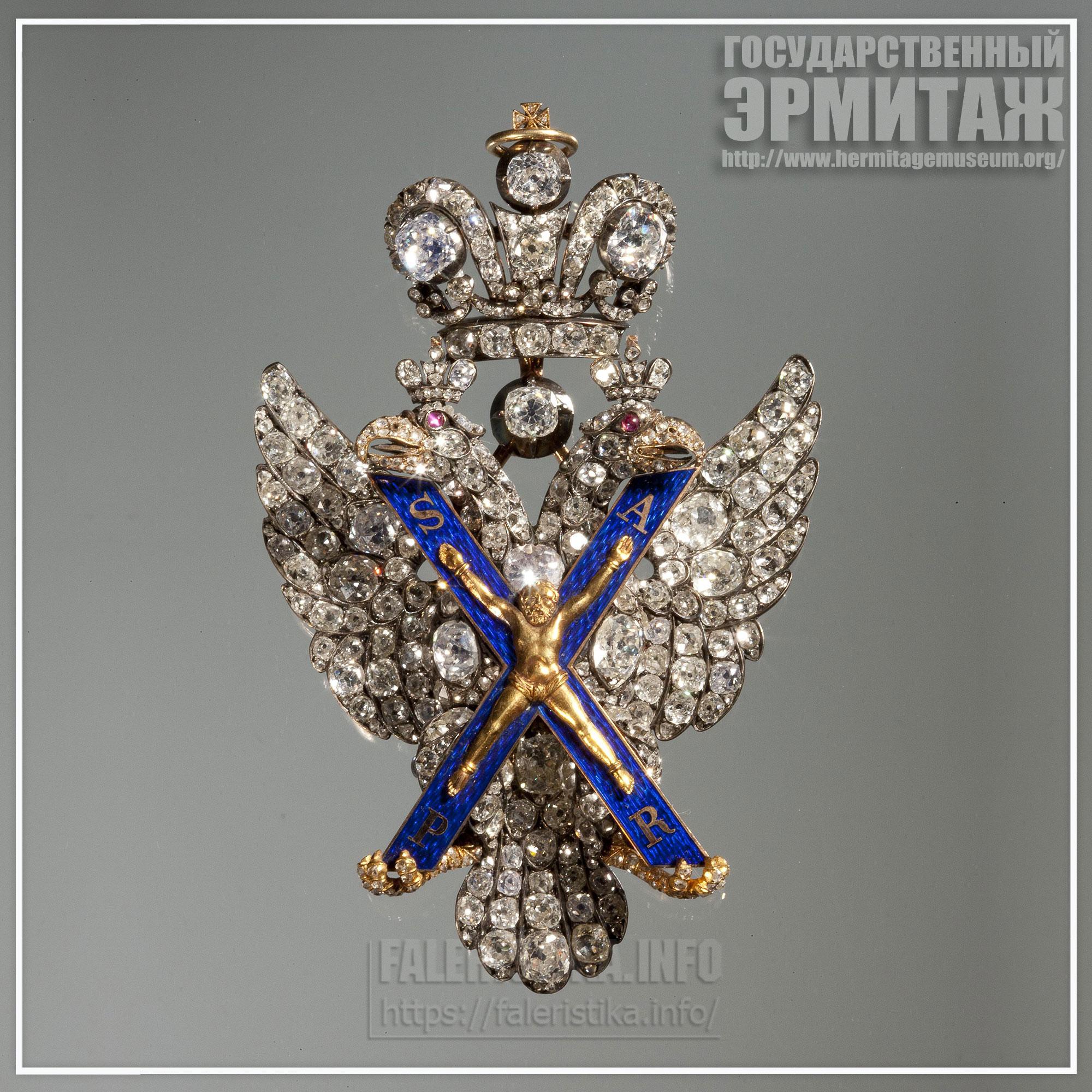 Знак ордена Св. Андрея Первозванного Россия, Около 1800 г.