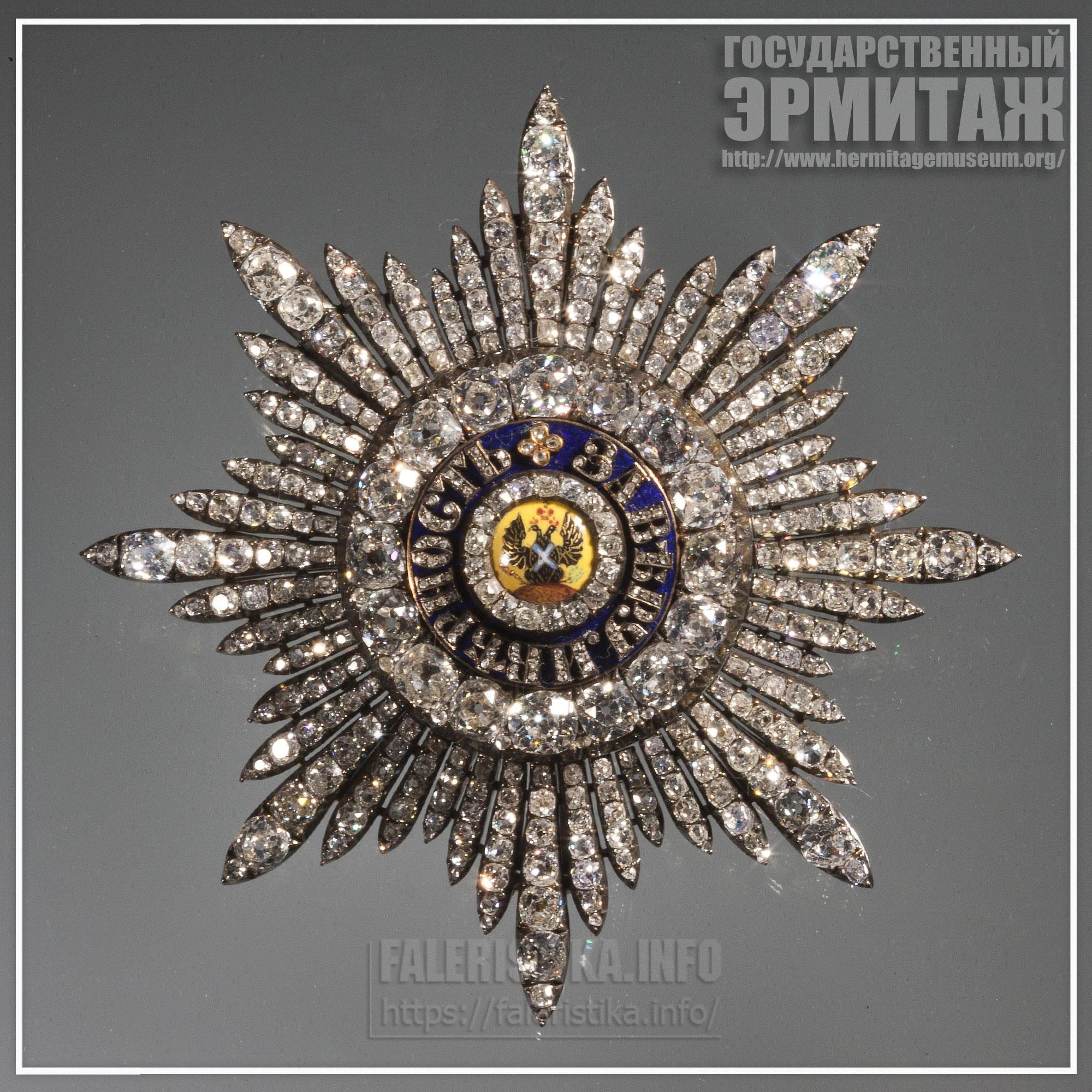 Звезда ордена Св. Андрея Первозванного Россия, Около 1800 г.