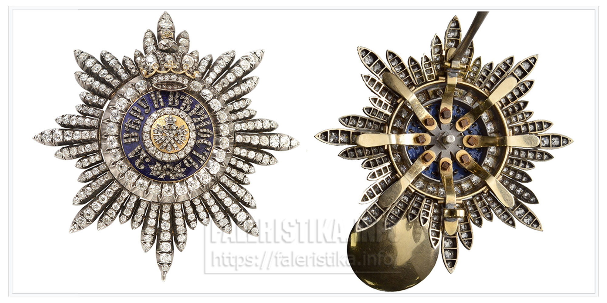 Звезда ордена Св. Андрея Первозванного с бриллиантами
