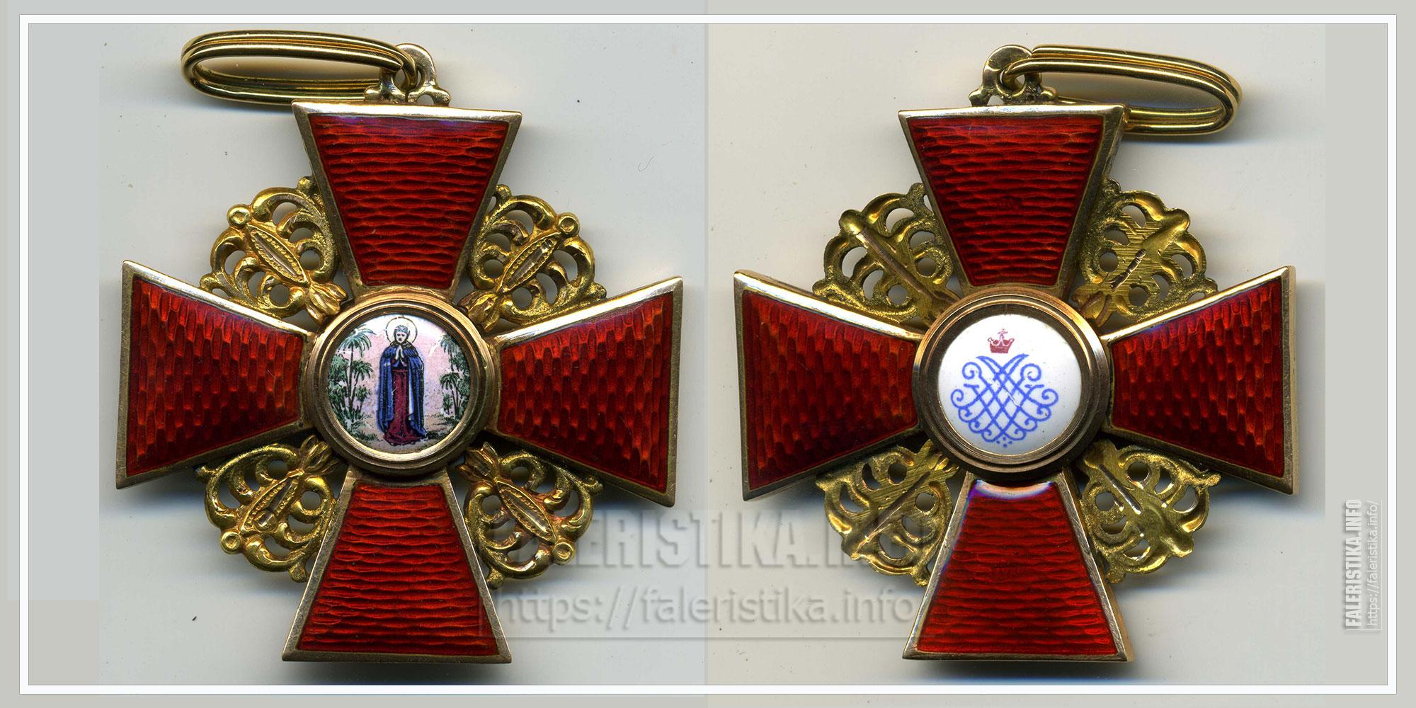 Знак ордена Святой Анны 2 ст.
