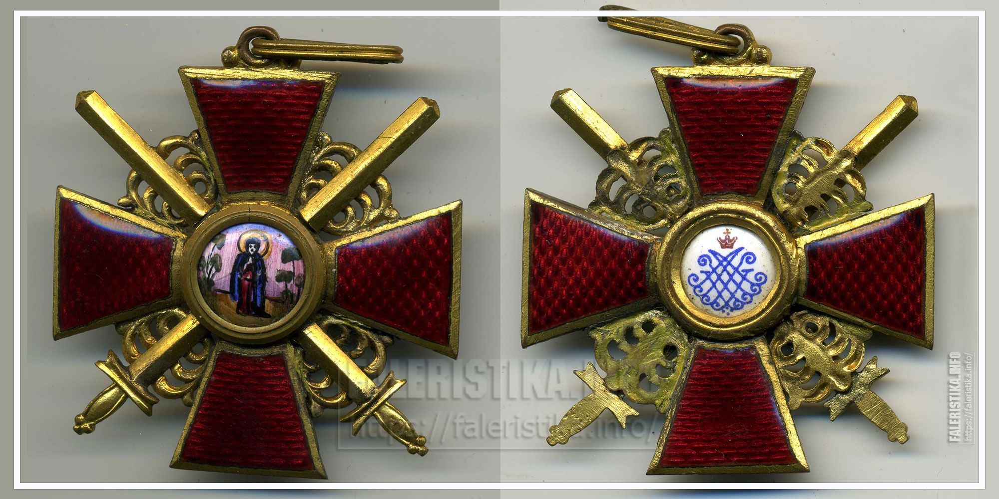 Знак ордена Святой Анны 2 ст. с мечами