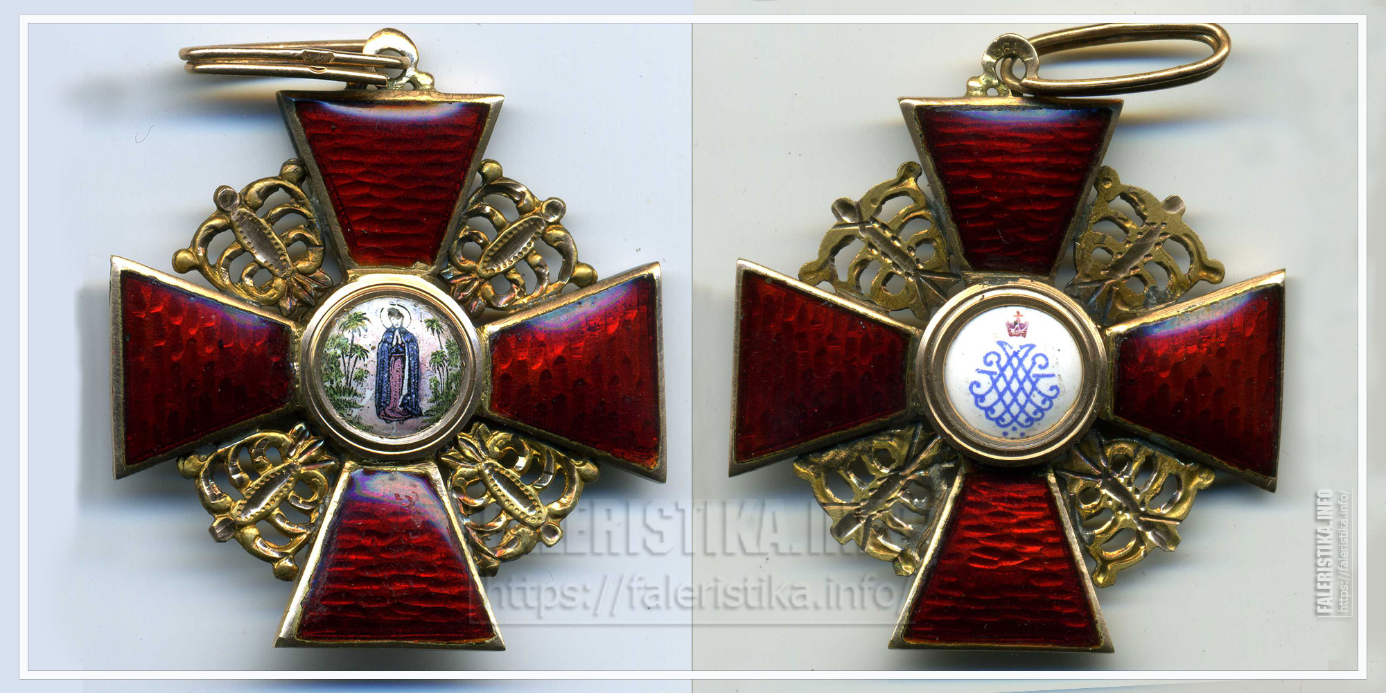 Знак ордена Святой Анны 3 ст.
