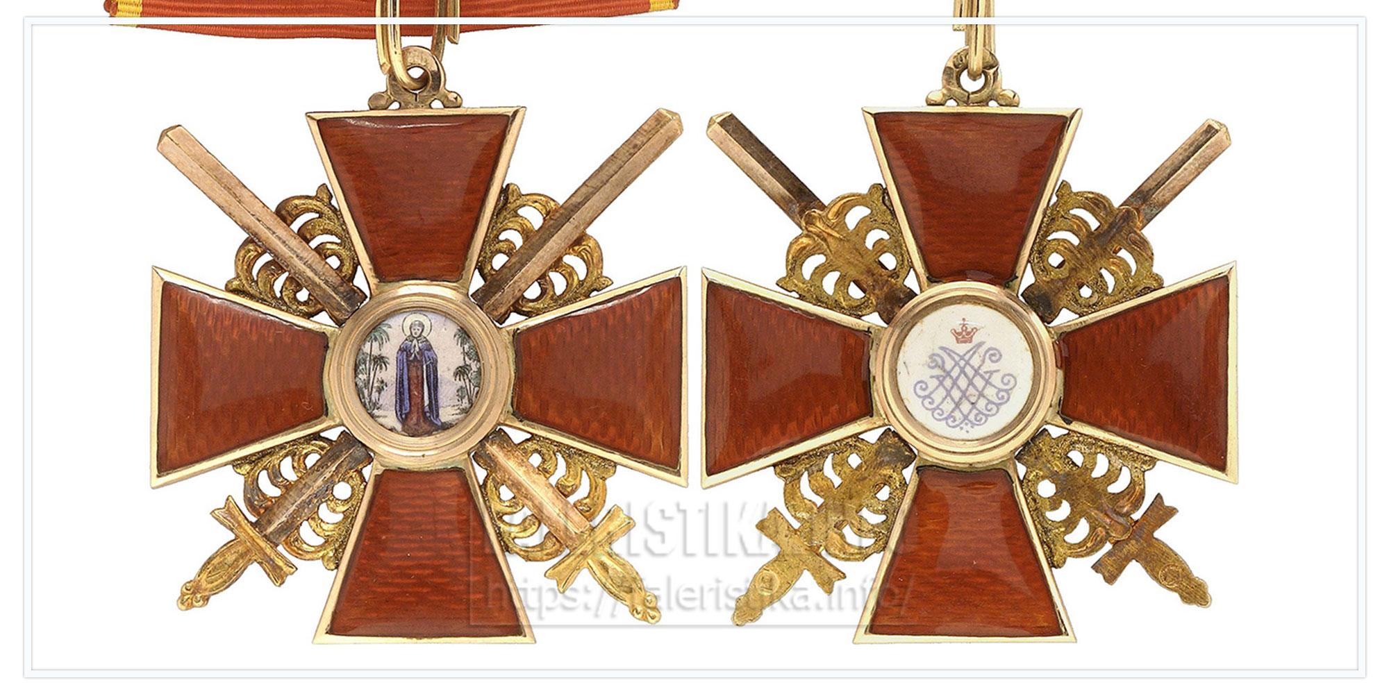 Знак Ордена Св. Анны 3 ст. с мечами