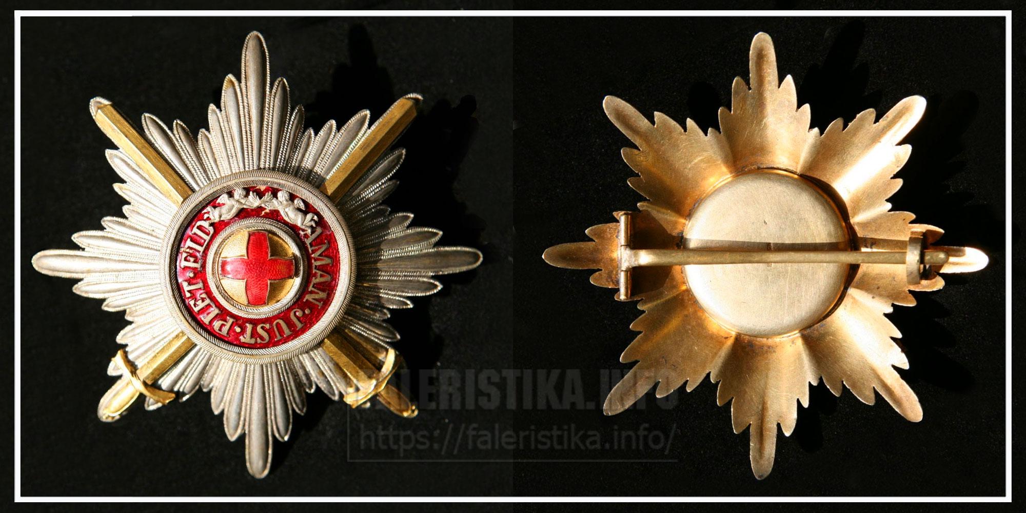 Звезда ордена св. Анны. Временное Правительство