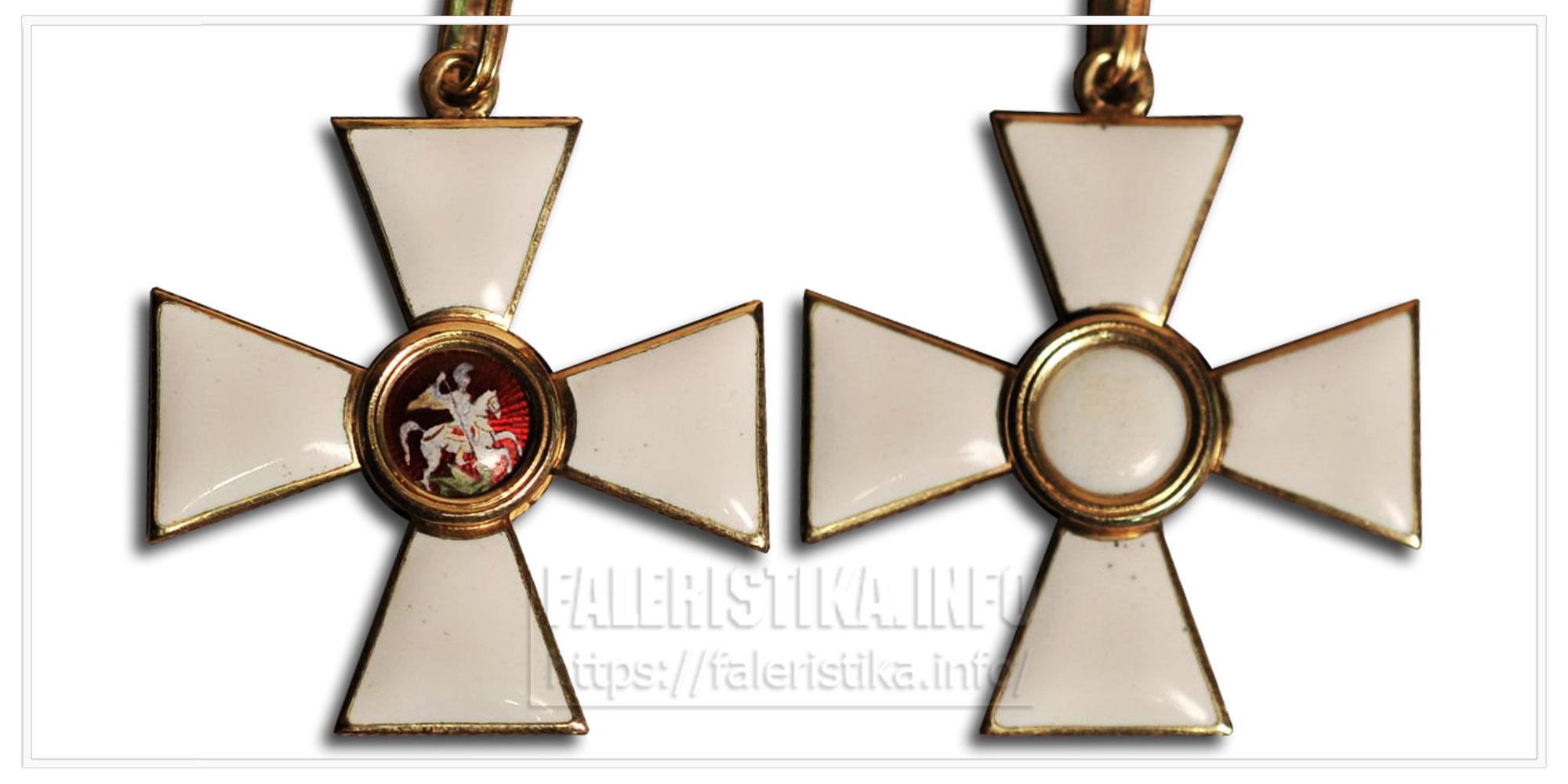 Знак ордена св. Георгия 4 ст.