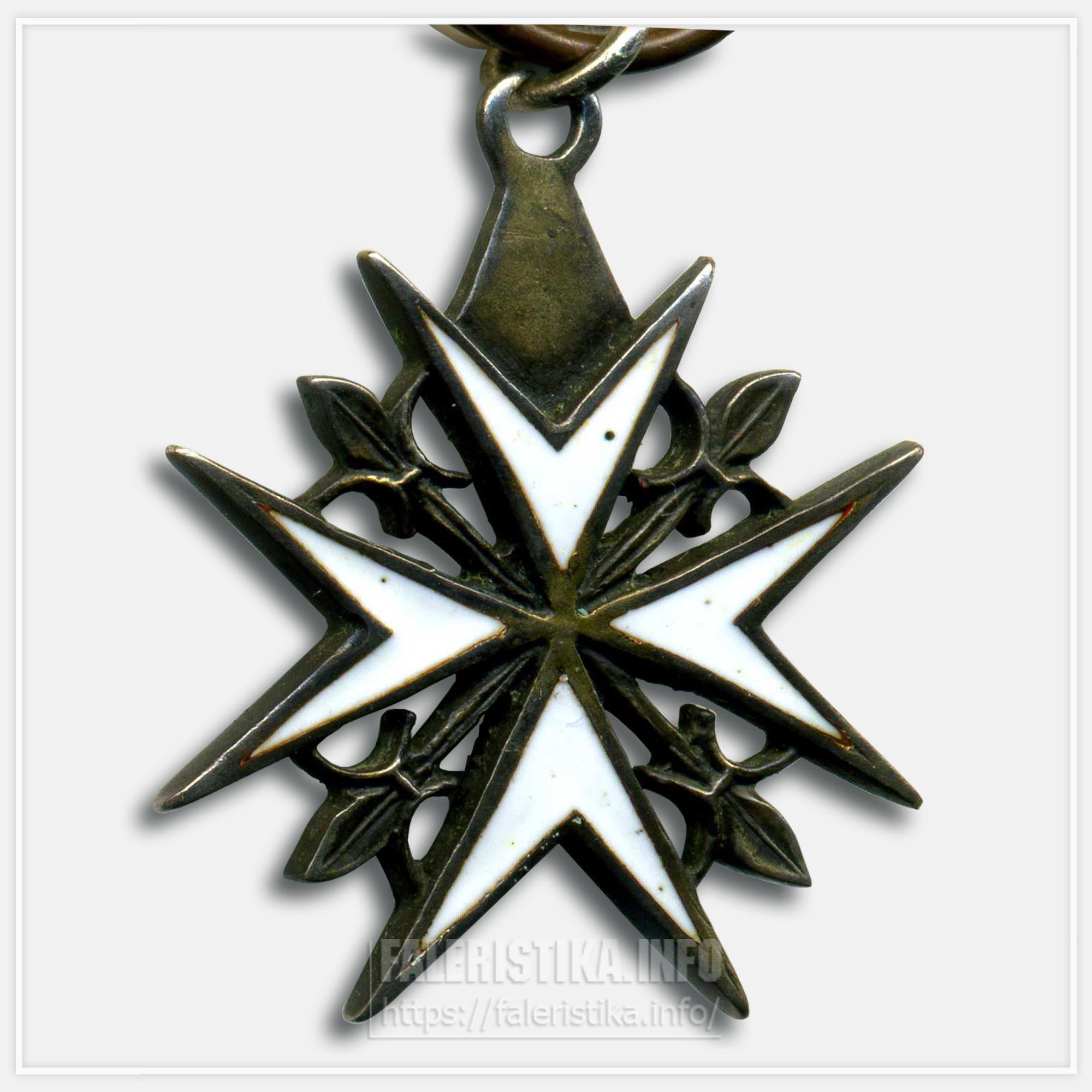 Знак Ордена Св. Иоанна Иерусалимского