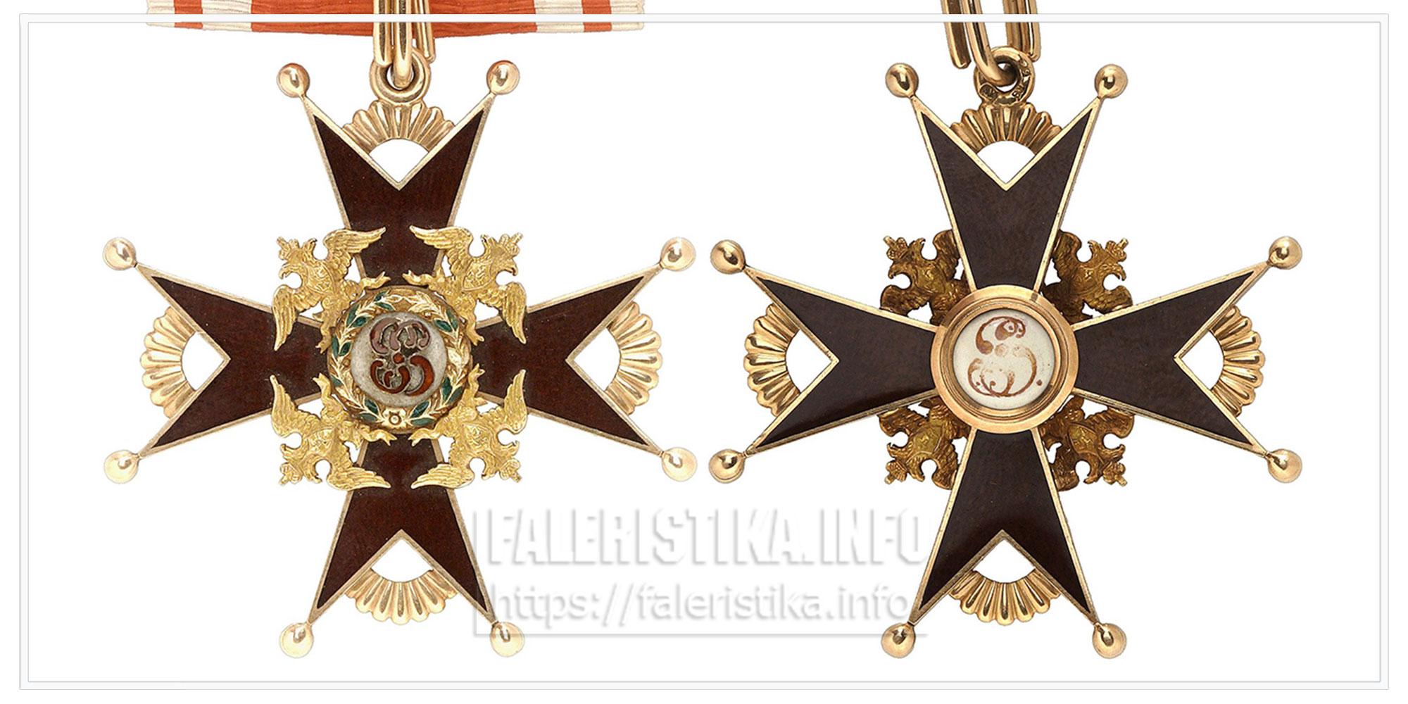 Знак ордена Святого Станислава 2 ст.