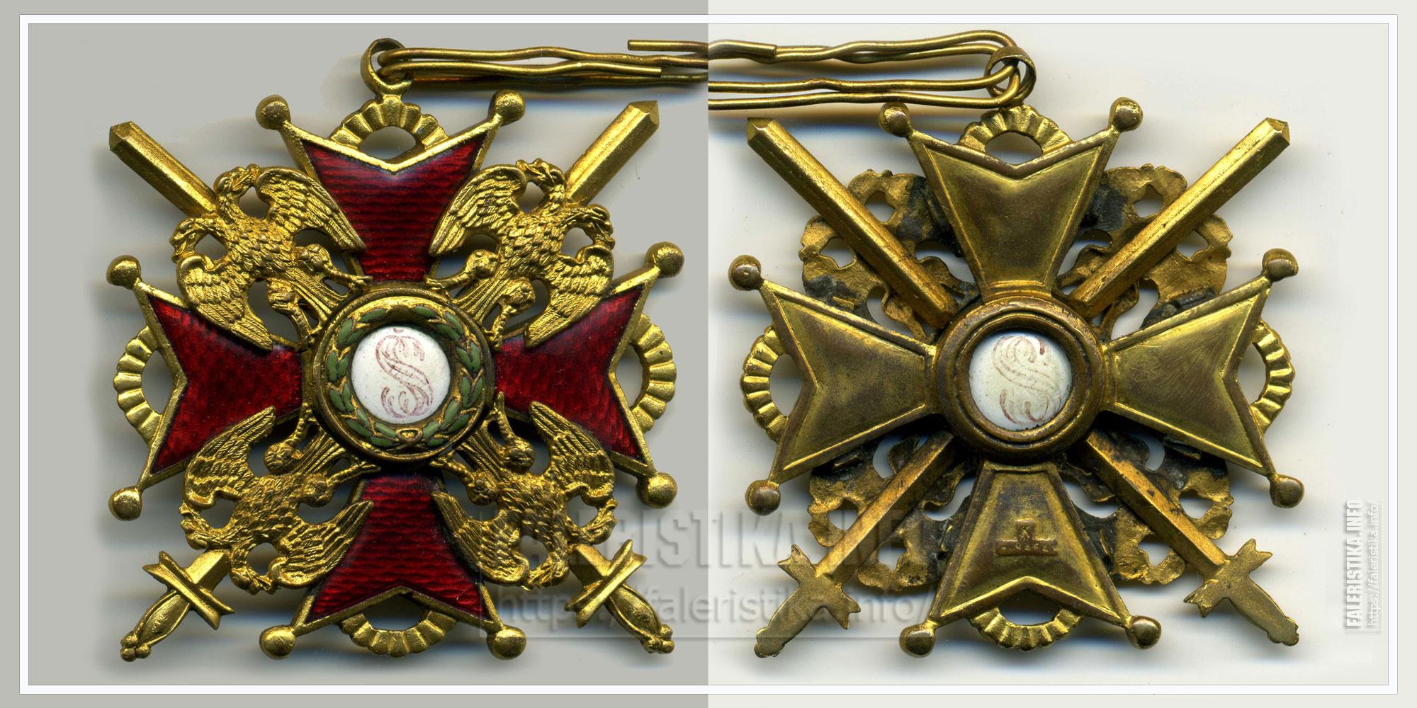 Знак ордена Святого Станислава с мечами. Временное правительство