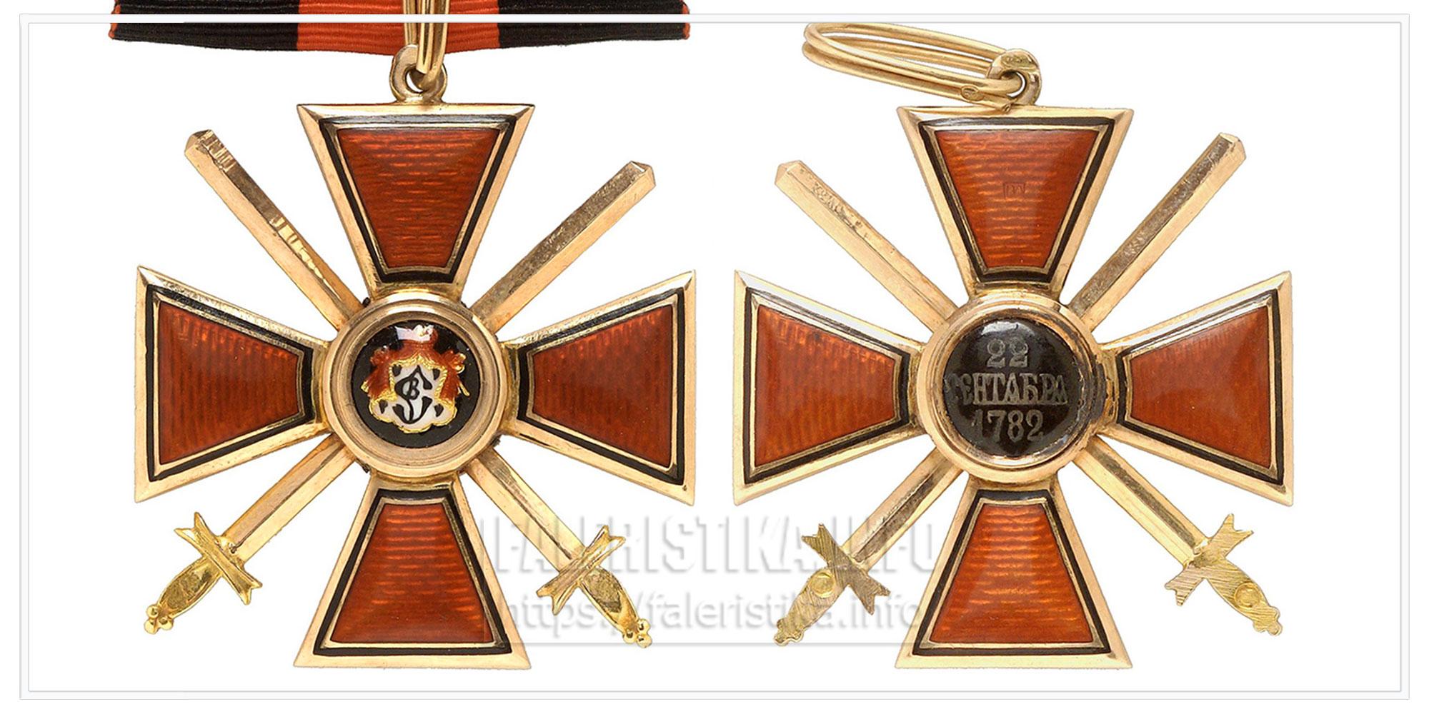 Знак ордена св. Владимира 3-й ст. с мечами