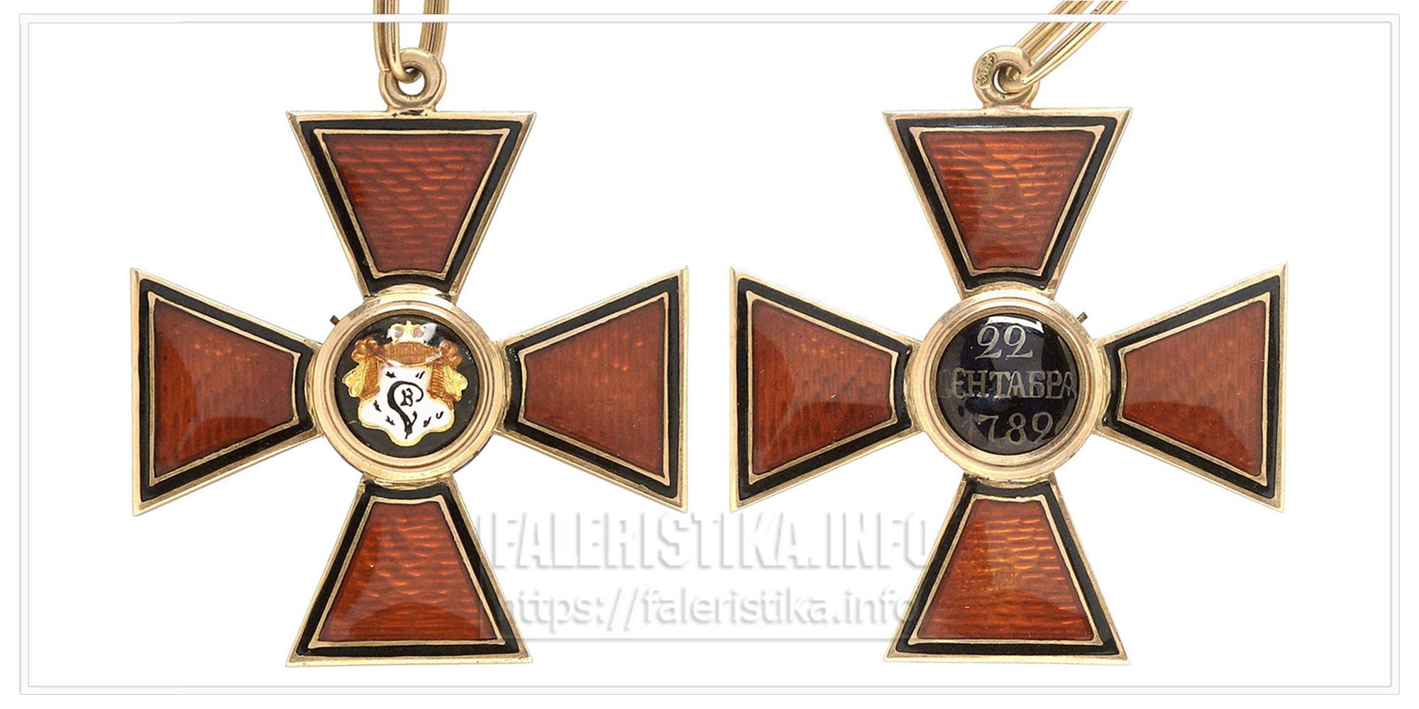 Знак ордена св. Владимира 3-й ст.