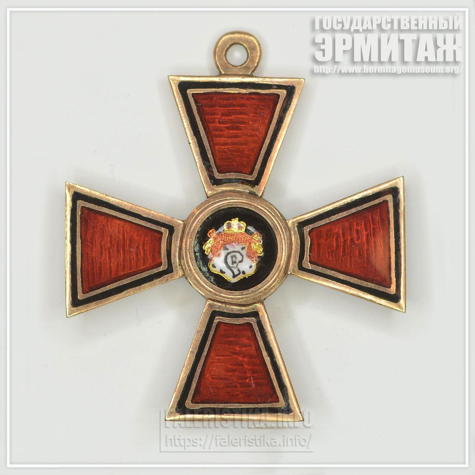 Знак ордена св. Владимира 4-й ст.