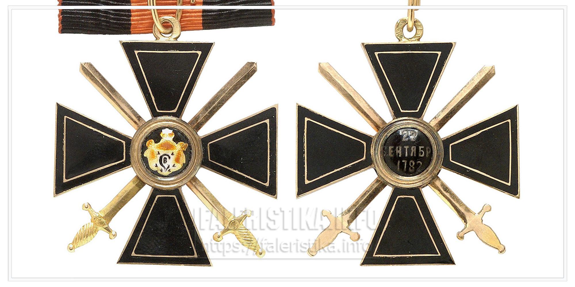 Знак ордена св. Владимира 4-й ст. с мечами