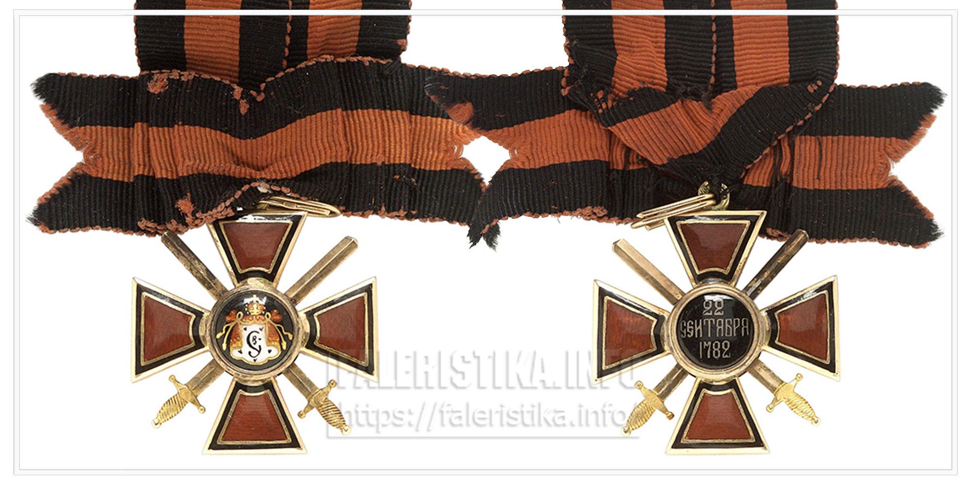 Знак ордена св. Владимира 4-й ст. с мечами и бантом