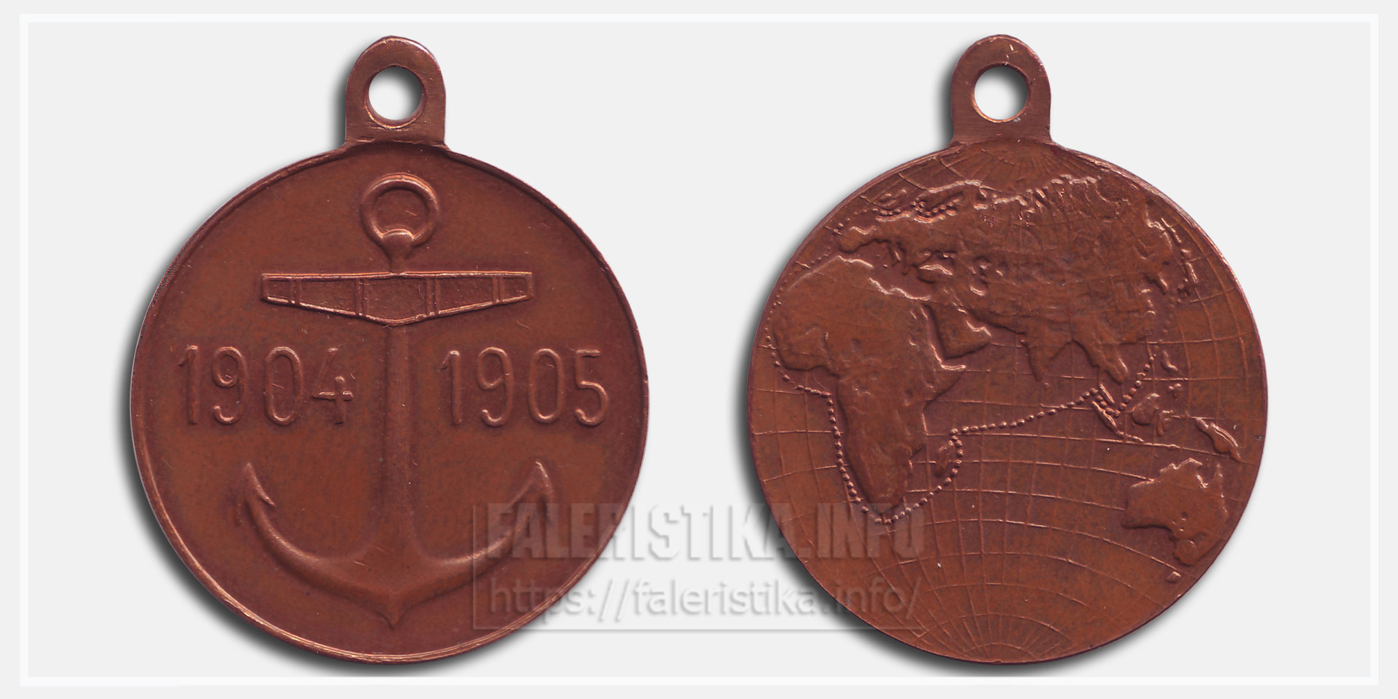 Медаль «В память похода эскадры адм. Рожественского» 1904-1905 Копия