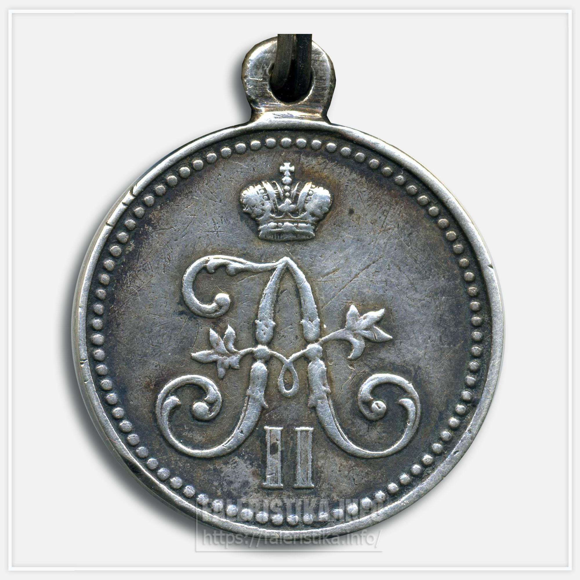 """Медаль """"За взятие штурмом Геок-Тепе 1881"""" (серебро)"""