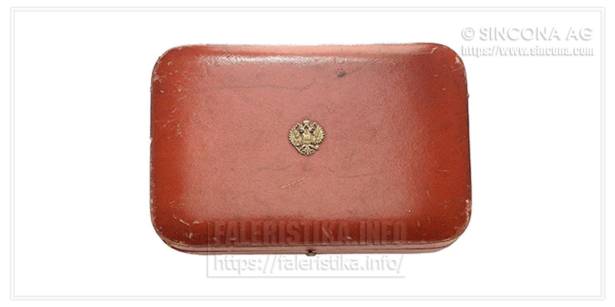 Коробка для знаков ордена Святого Александра Невского