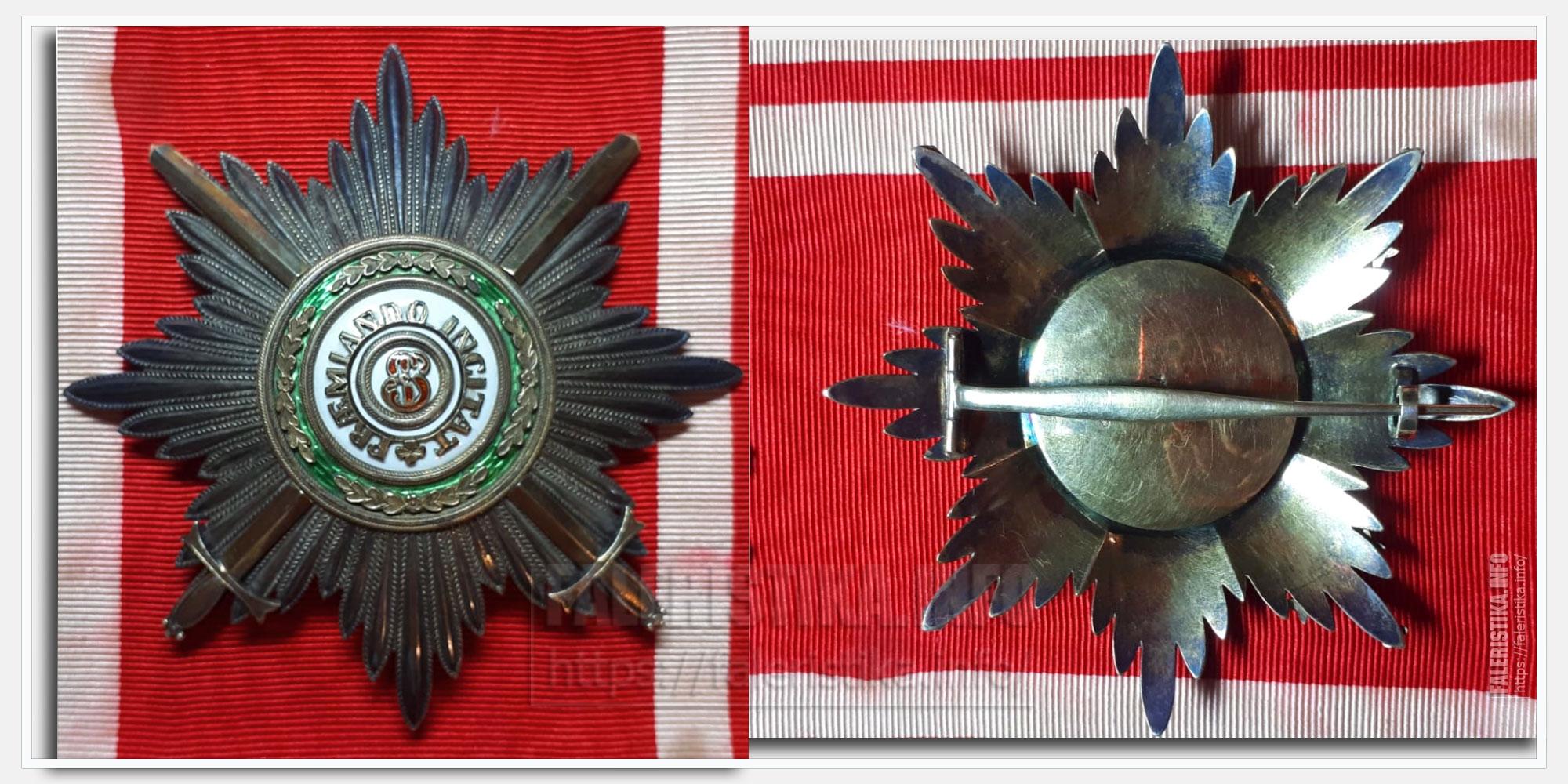 Звезда ордена Святого Станислава 1 ст. с мечами