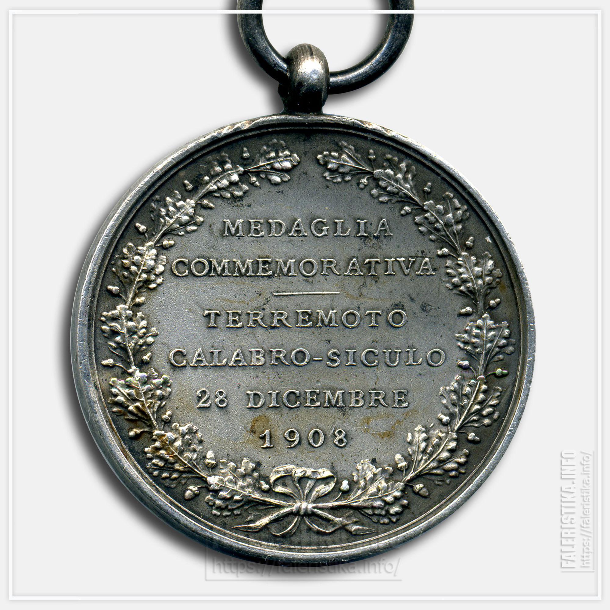 Медаль «В память землетрясения в Калабрии и на Сицилии 28 декабря 1908 года»