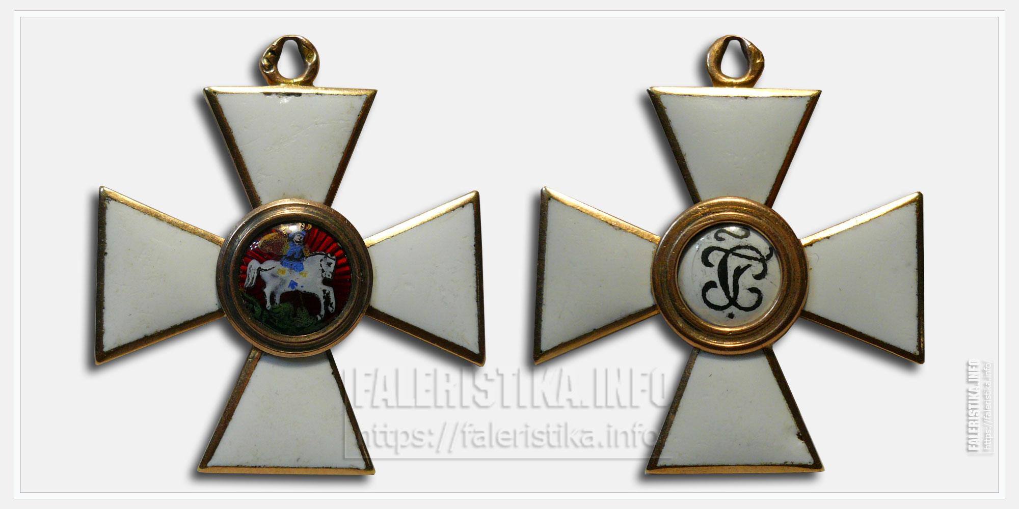 Крест ордена Святого Георгия 4 ст. Золото
