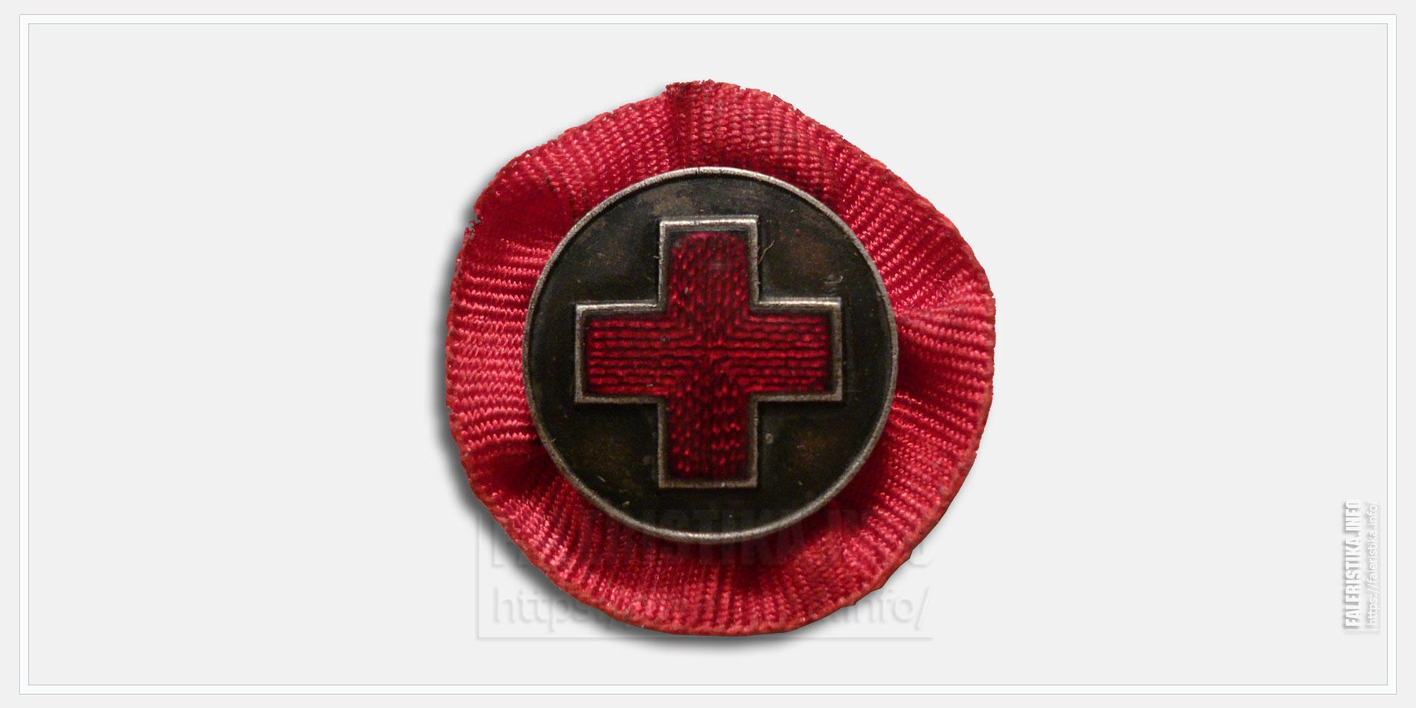 """Медаль """"Русско-японская война 1904-1905. Красный крест"""" Миниатюра"""