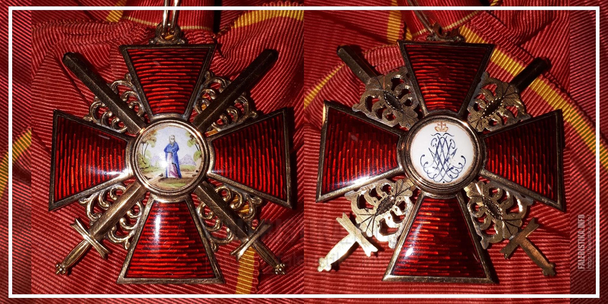 Знак Ордена Св. Анны 1 ст. с мечами