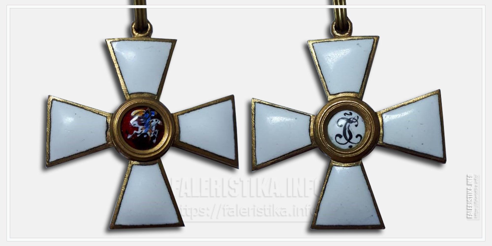 Крест ордена Святого Георгия 4 ст. Бронза