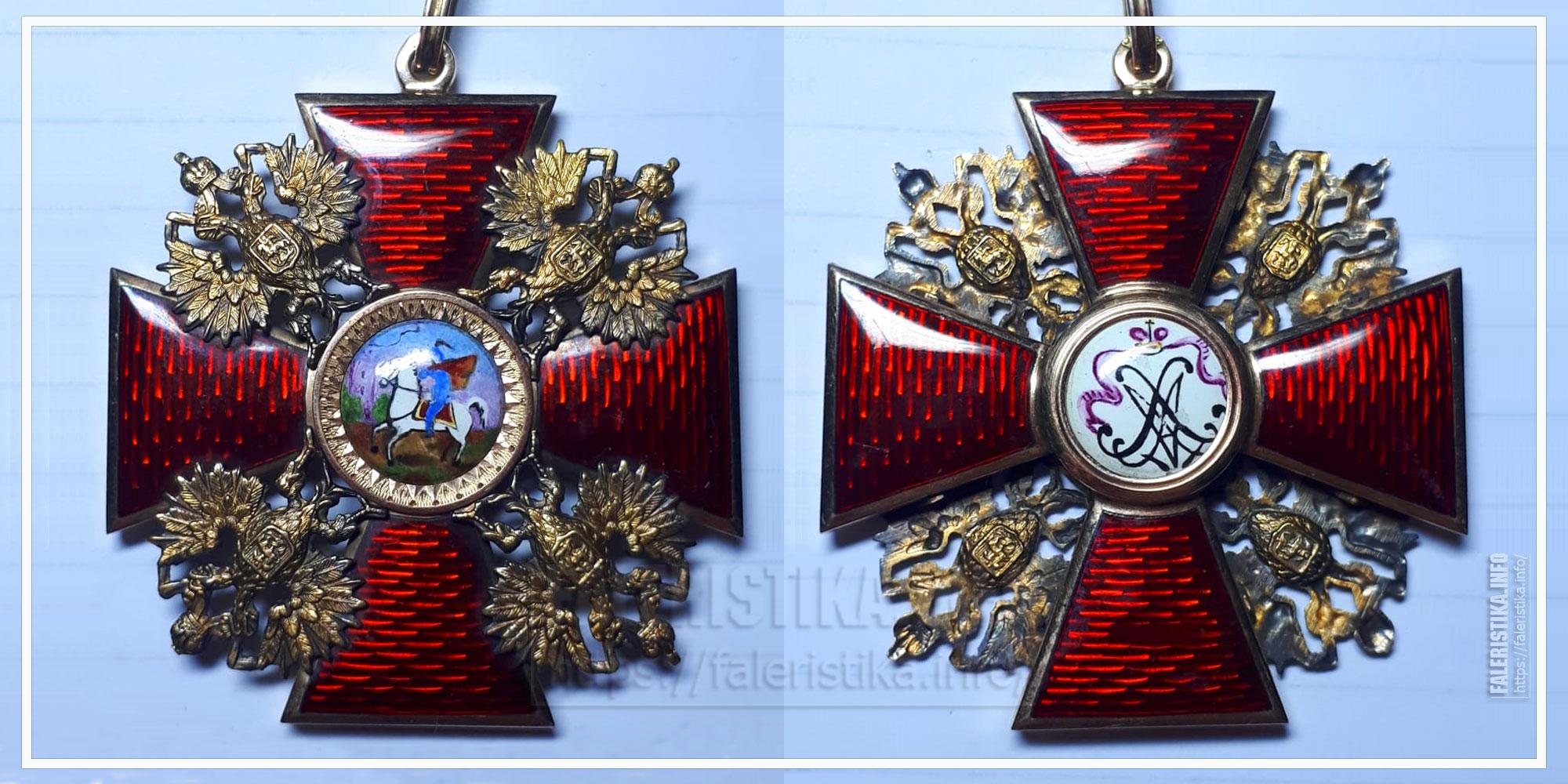 Знак ордена св. Александра Невского