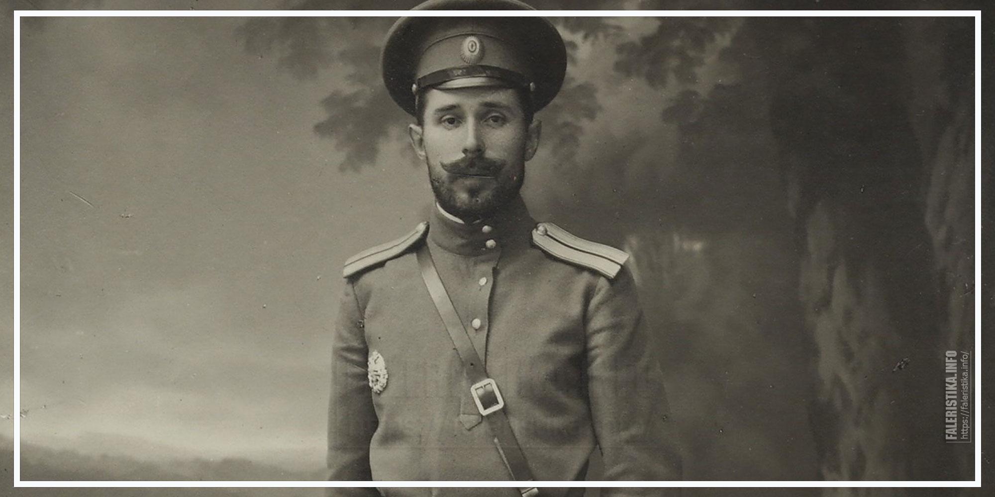 Офицер с нагрудным знаком военных врачей, удостоенных ученой степени доктора