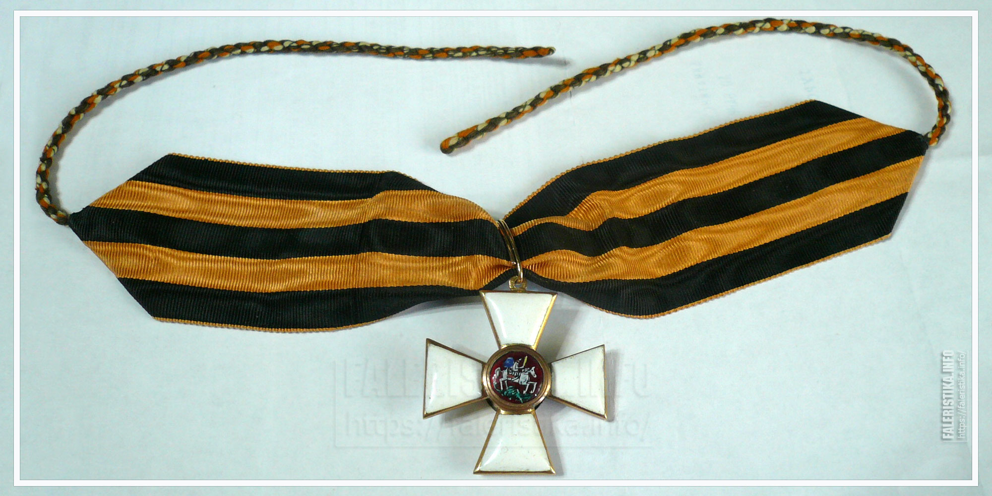 Крест ордена Святого Георгия 3 ст. на шейной ленте