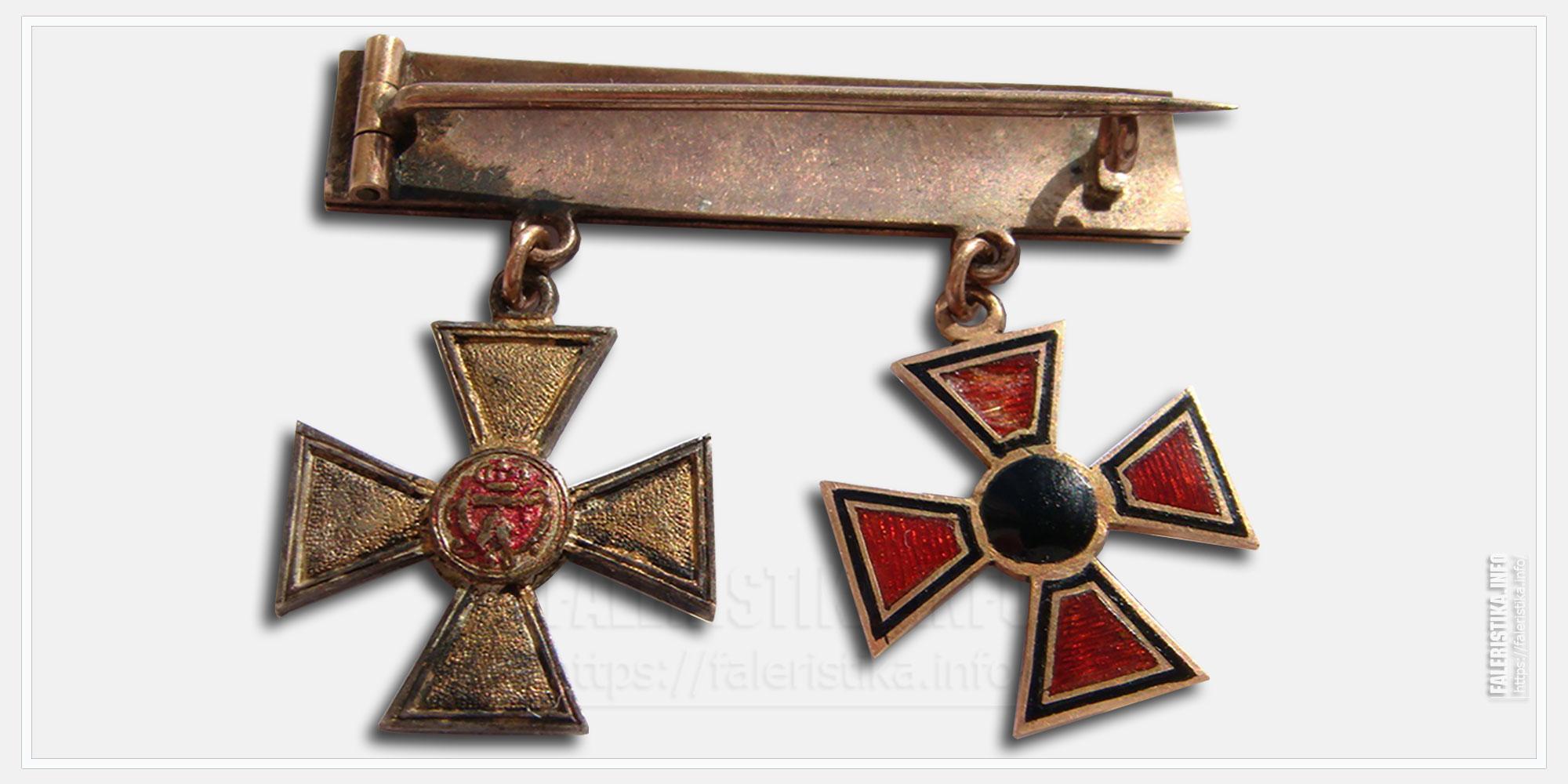 Знак Ордена Святого Владимира (миниатюра)