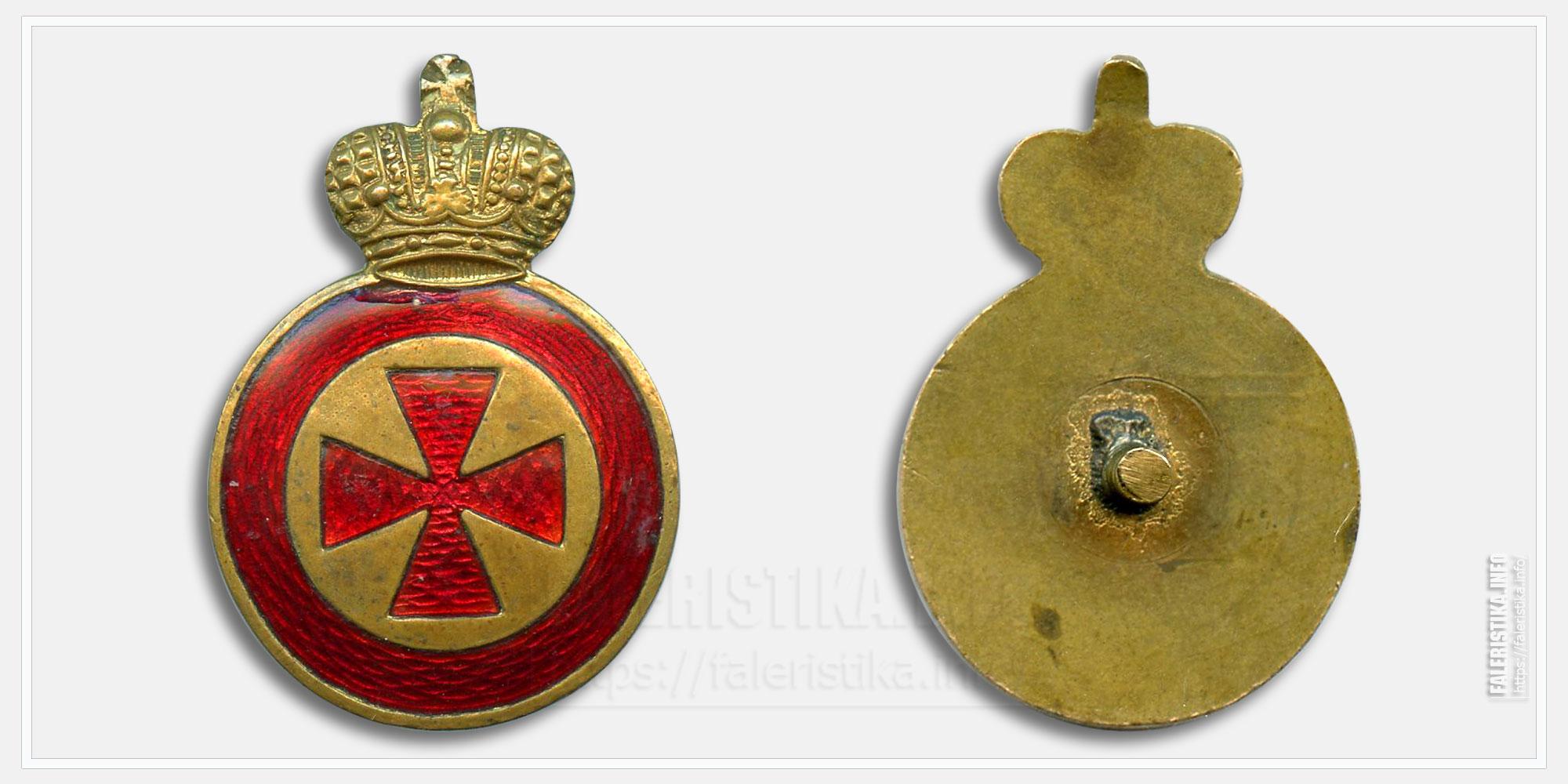 Орден Святой Анны 4 ст.