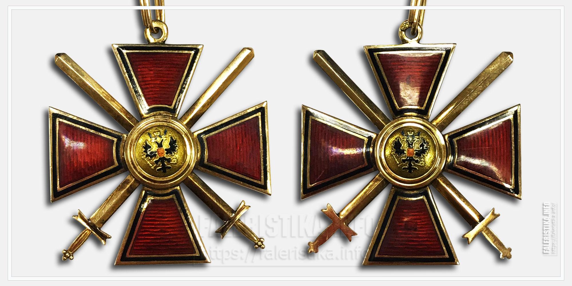 Знак ордена св. Владимира 3-й ст. с мечами для иноверцев