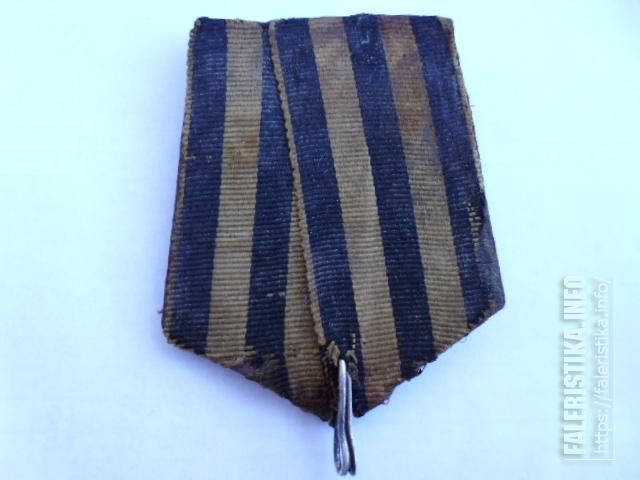 Колодка для медали одинарная с Георгиевской лентой